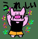 GENKIKUN Japanese version sticker #538803