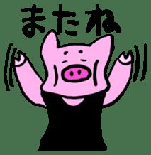 GENKIKUN Japanese version sticker #538806