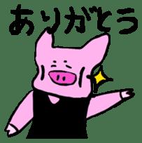 GENKIKUN Japanese version sticker #538808