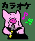 GENKIKUN Japanese version sticker #538809