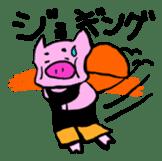 GENKIKUN Japanese version sticker #538810