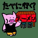 GENKIKUN Japanese version sticker #538812