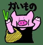 GENKIKUN Japanese version sticker #538814