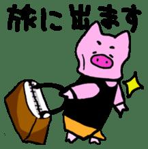 GENKIKUN Japanese version sticker #538815