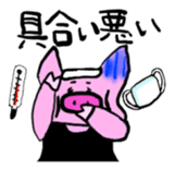 GENKIKUN Japanese version sticker #538816
