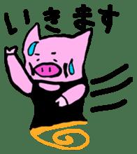 GENKIKUN Japanese version sticker #538819