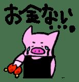 GENKIKUN Japanese version sticker #538820