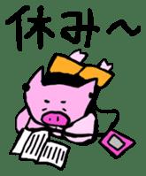 GENKIKUN Japanese version sticker #538821