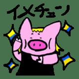 GENKIKUN Japanese version sticker #538822