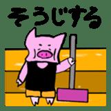 GENKIKUN Japanese version sticker #538824