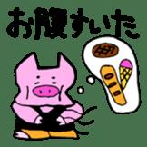 GENKIKUN Japanese version sticker #538827