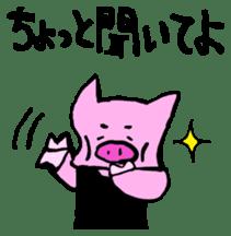 GENKIKUN Japanese version sticker #538828