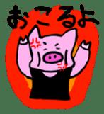 GENKIKUN Japanese version sticker #538829