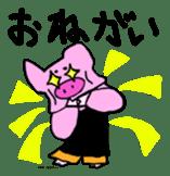 GENKIKUN Japanese version sticker #538831