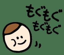 marugaochan sticker #538840