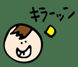 marugaochan sticker #538843