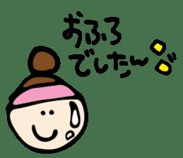 marugaochan sticker #538844