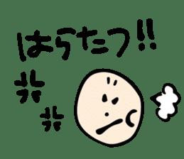 marugaochan sticker #538851