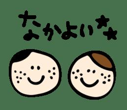 marugaochan sticker #538870
