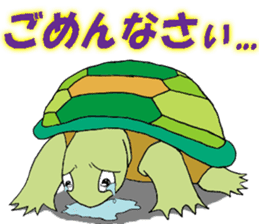 The private life of a pleasant tortoise sticker #539557