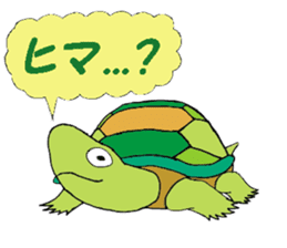 The private life of a pleasant tortoise sticker #539558