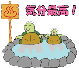 The private life of a pleasant tortoise sticker #539570