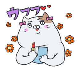 daraneko sticker #539846
