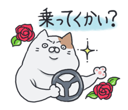 daraneko sticker #539847