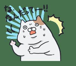 daraneko sticker #539866