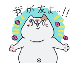 daraneko sticker #539870