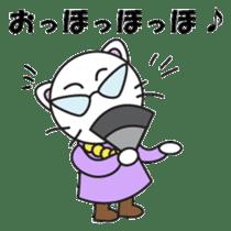 ZAMASU Mom Japanese version sticker #540047