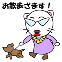 ZAMASU Mom Japanese version sticker #540050