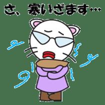 ZAMASU Mom Japanese version sticker #540052