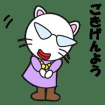 ZAMASU Mom Japanese version sticker #540054