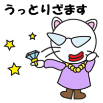 ZAMASU Mom Japanese version sticker #540055