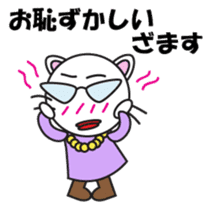 ZAMASU Mom Japanese version sticker #540073