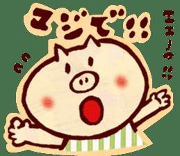 thank you pig sticker #540476