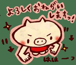 thank you pig sticker #540485