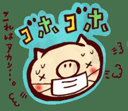 thank you pig sticker #540493