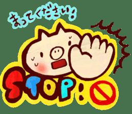 thank you pig sticker #540502