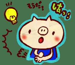 thank you pig sticker #540507