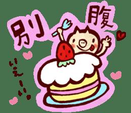 thank you pig sticker #540511