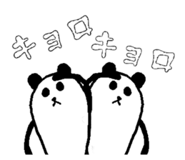 Loose Panda sticker #540661