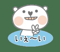 Everyday of Whity 2 sticker #541010