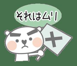 Everyday of Whity 2 sticker #541027