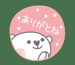 Everyday of Whity 2 sticker #541028