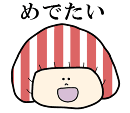 Kinokotachi sticker #541426