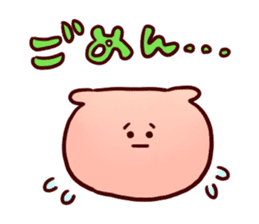Pill pink sticker #541487