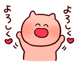 Pill pink sticker #541497