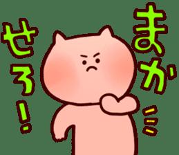 Pill pink sticker #541510
